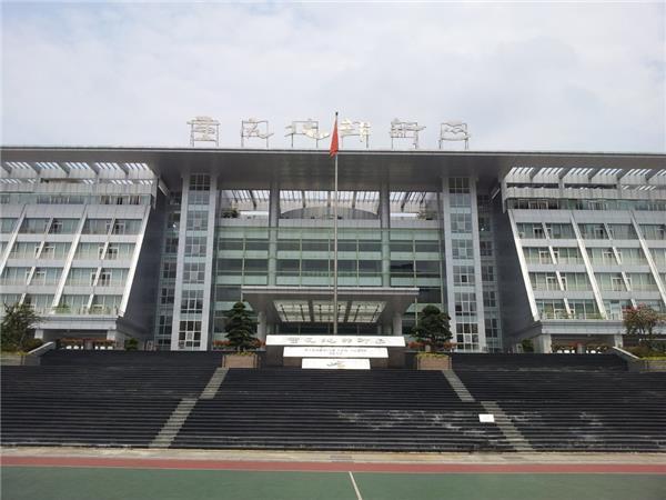 """由画家题写的区名""""重庆北部新区"""""""